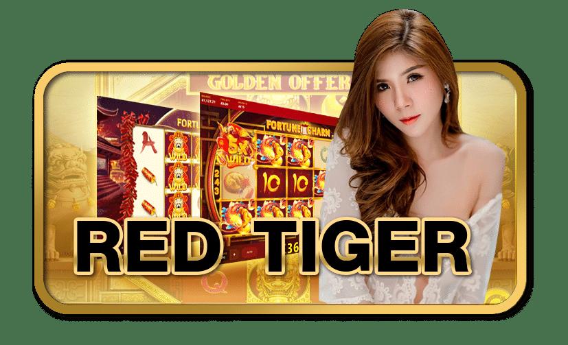 red tiger ฟรีเครดิต