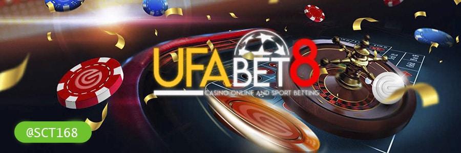 ufabet8s ฟรีเครดิต