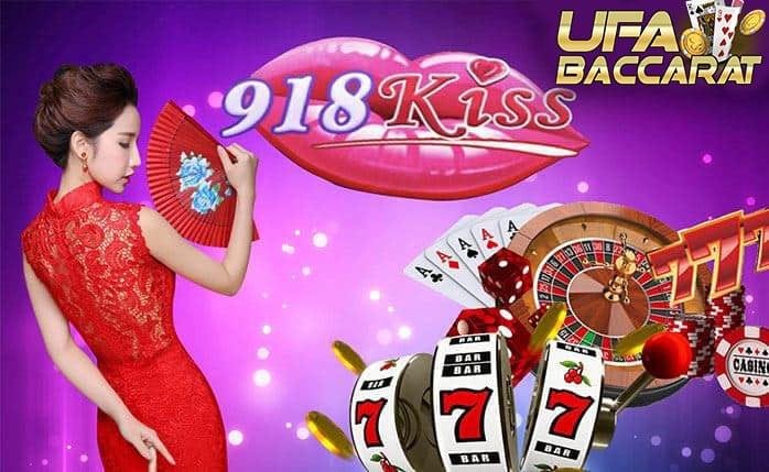 kiss918 ฟรีเครดิต