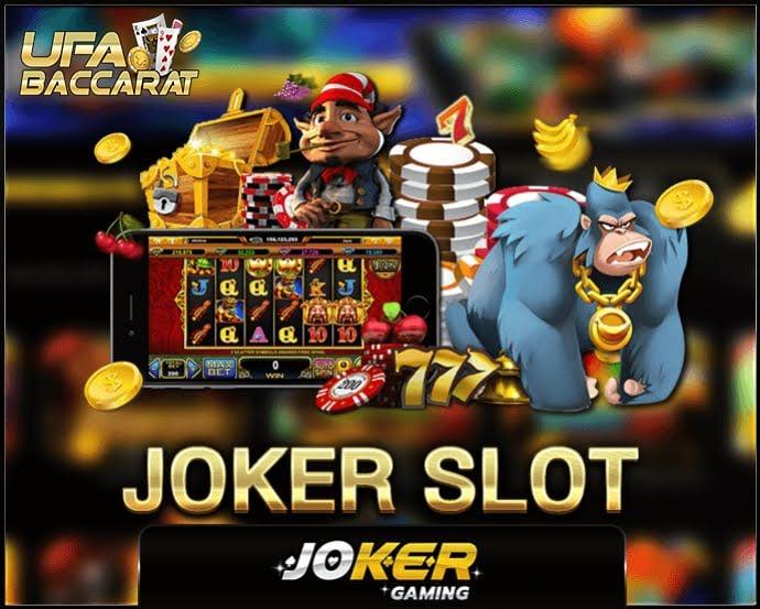 Joker-Slot ฟรีเครดิต
