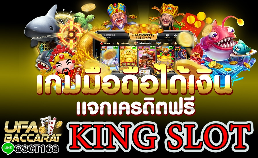 king slot