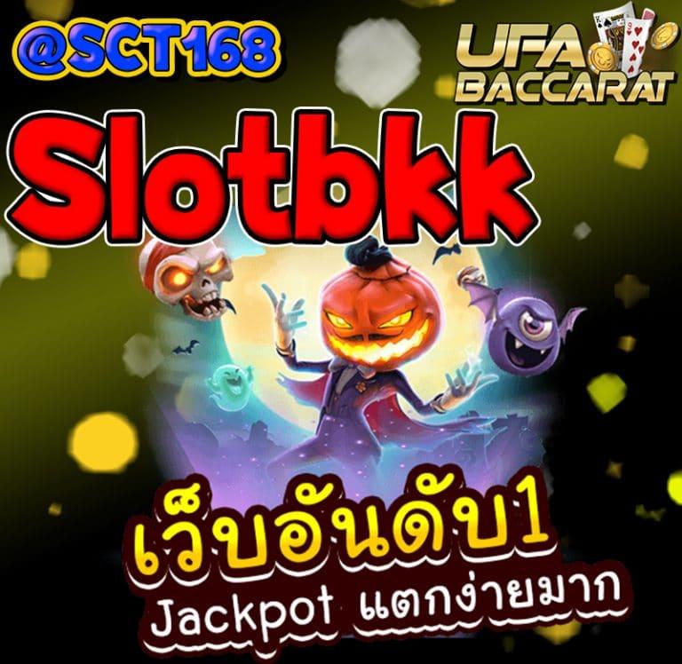 เว็บตรงSlotbkk