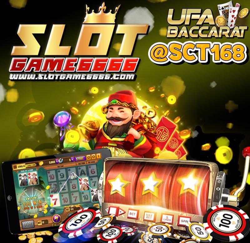 slot game 666